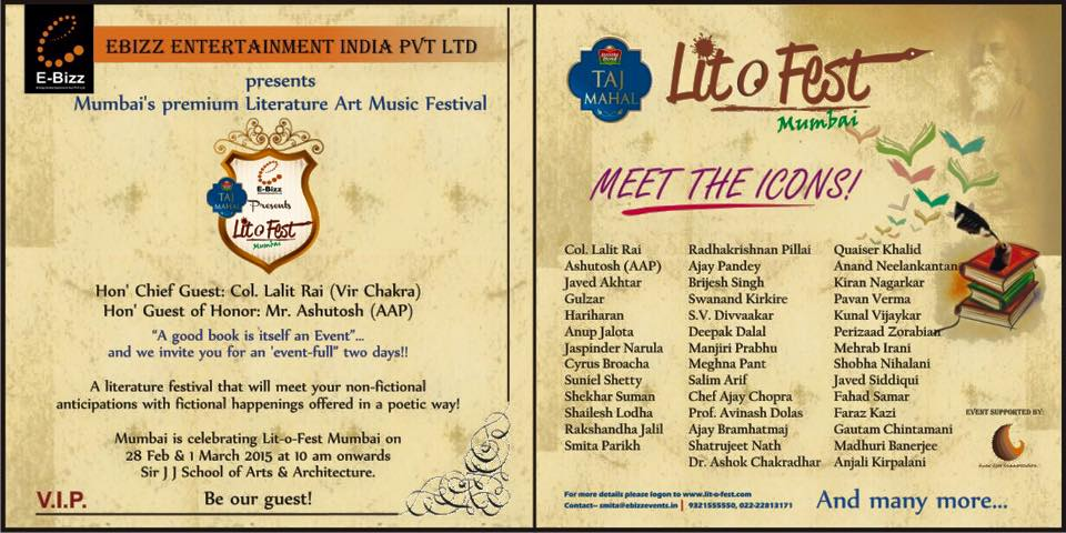 Mumbai Premiums Literature Art Music Festival