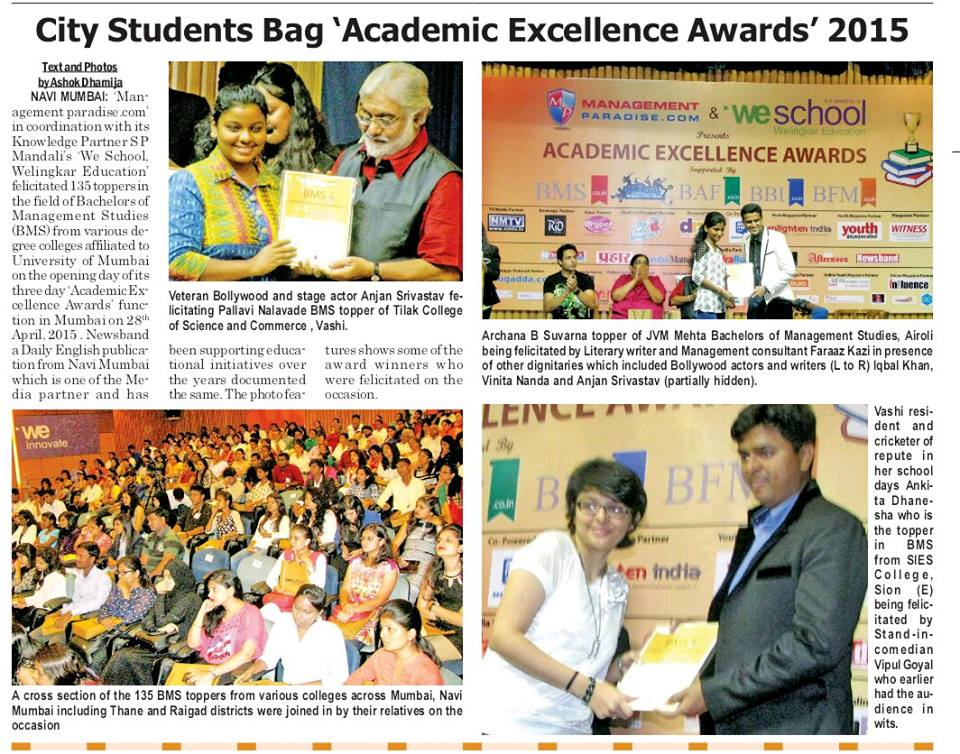 Academic Excellence Awards 2015